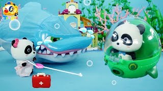 Download Baby Shark Has a Stomachache | Super Panda Rescue Team | Shark Story | Play Doh Sushi | ToyBus Video