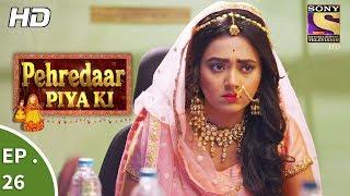 Download Pehredaar Piya Ki - पहरेदार पिया की - Ep 26 - 21st August, 2017 Video