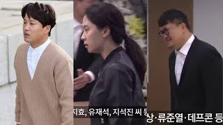 Download Song Ji Hyo and Cha Tae Hyun Despressed, Defconn Burst Into Tears at Kim Joo Hyuk's Funeral Video