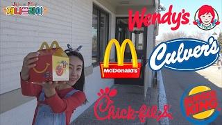 Download Jenny play 맥도날드 해피밀 장난감 ! 패스트푸드가게에 가서 키즈밀 받고 장난감 받아서 남긴 후기 놀이 Video
