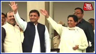 Download Kairana-Noorpur में BJP की करारी हार ! Maya-Akhilesh ने किये Modi और Yogi के सभी किले नेस्तनाबूद Video