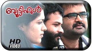Download Beautiful Malayalam Movie | Mazhaneer Thullikal Song | Jayasurya | Unni Menon Video
