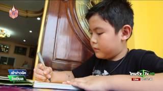 Download เด็กอัจฉริยะ 8 ขวบวาดภาพ Video