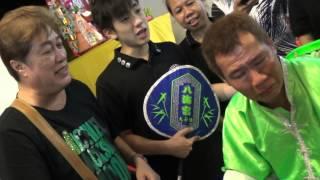 Download 朱峰 Zhu Feng - 八海宮慶大聖佛祖與齊天大聖千秋 2015 Video