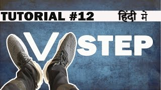 Download How to do V STEP | Hip Hop Dance Tutorial in Hindi | Ronak Sonvane | Dance Mantra Academy 12 Video