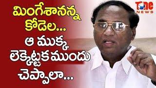 Download మింగేశానన్న కోడెల.. ఆ ముక్క లెక్కెట్టక ముందు చెప్పాలా.. | Subba Raju | NewsOne Telugu Video