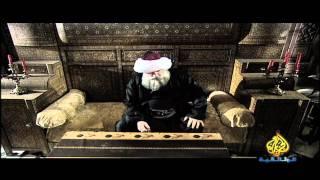 Download محمد علي باشا - 2 Video