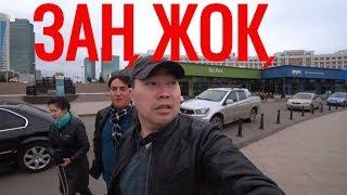 Download Говори КАЗАКША ! Скандал в банке Астана Казахстан Закон не работает ! Интервью и Эксперимент с Доган Video