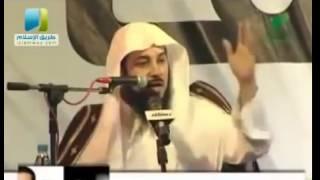 Download قصة واقعية عن أغرب توبة - محمد بن عبد الرحمن العريفي Video