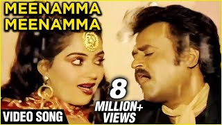 Download Rajnikanth & Radha in Meenamma Meenamma - Rajadhi Raja Video