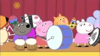 Download Peppa Pig Shake, Rattle and Bang Video