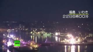 Download 7.4 quake strikes Fukushima Prefecture, triggers imminent tsunami alert Video