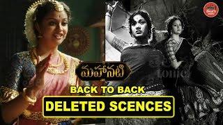 Download Mahanati Movie DELETED Scenes BACK TO BACK | Mahanati Movie Unseen Videos #Keerthy Suresh #Samantha Video