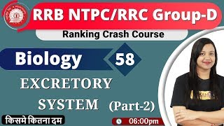 Download Class-58|RRB NTPC/RRCGroup-D|Ranking Crash Course|Science|By Amrita Maam| EXCRETORY SYSTEM Video