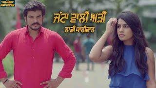 Download New Punjabi Songs 2016 | Jattan Wali Arhi | Laddi Dhaliwal | Official Video | Punjabi songs 2016 Video