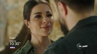 Download الهيبة - 24/06/2017 - Promo Episode 30 Video