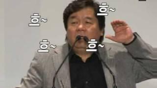 Download 심형래, 한나라 '음담패설 특강(?) Video