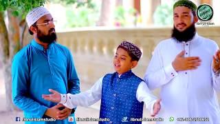Download Beautyful Tarana For MMA| Election 2018| Molana Munir Ahmed | Hafiz Sibghatullah | Abdullah Farooq. Video