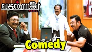 Download Vasool Raja MBBS full Comedy Scenes | Vasool Raja Comedy scenes | Kamalhasan full Comedy scenes Video