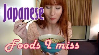 Download Foods I miss the most from Japan! 【恋しかった日本の食べ物】日英字幕 Video