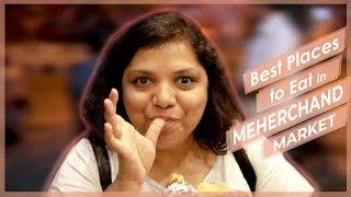 Download MEHERCHAND MARKET | Lodhi Colony | Delhi | Best Places to Eat Video