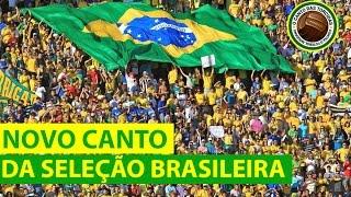 Download Novo Canto para Seleção Brasileira - SOU BRASILEIRO Video
