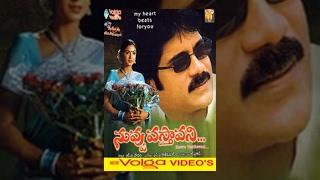 Download Nuvvu Vasthavani Video