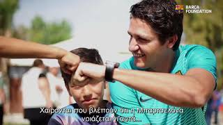 Download Παρουσίαση Προγράμματος FutbolNet από το Barça Foundation Video
