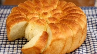 Download Pogača recept - Home Made Bread [Eng Subs] Video