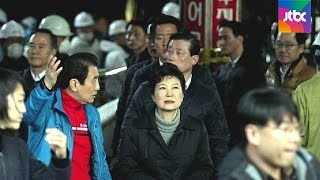 Download 만나지도 않고…대통령 방문에 서문시장 상인들 '열불' Video