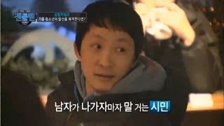 Download 가출 청소년을 보호하는 따듯한 시민에 연기자 울컥 채널A 젠틀맨 6회 Video