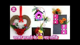 Download 10 Use Full ! DIY ROOM DECOR & Organisation idea !! DIY Projects mima easy art design Video