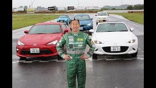 Download 土屋圭市が2ペダルスポーツカーを斬る! Drift King Tsuchiya Keiichi two pedal AT circuit test Video