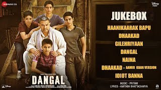 Download Dangal - Full Album - Audio Jukebox | Aamir Khan | Pritam | Amitabh Bhattacharya Video