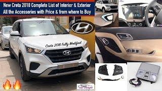 Download Hyundai Creta 2018 List of All Accessories With Price | New Creta Modified 2018 Video