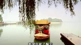 Download Introduction to China (Hello China #1) Video