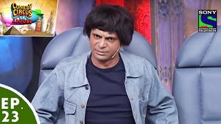 Download Comedy Circus Ke Ajoobe - Ep 23 - Sunil Grover as Dharam Paaji Video