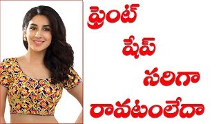 Download How to Stitch Perfect Blouse Front shape fitting in Telugu @ Part 152 Video