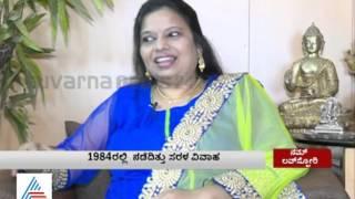 Download Jaggesh love story | Suvarna News | Part 1 Video