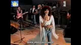 Download 02 SHIMI TAVORI and AVIVA AVIDAN (by Yoel Benamou) שׁימי תבורי Video