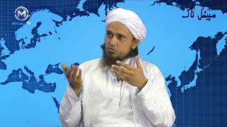 Download Special Talk with Mufti Tariq Masood on the topic of Young Generation Video