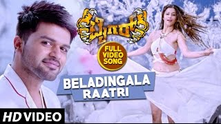 Download Beladingala Raatri Full Video Song    Tiger Kannada Movie    Pradeep, Madhurima    Arjun Janya Video