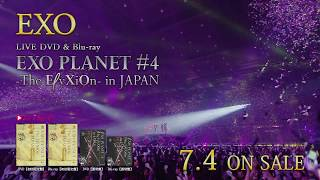Download EXO / LIVE DVD&Blu-ray「EXO PLANET #4 – The EℓyXiOn – in JAPAN」SPOT(15秒Ver) Video