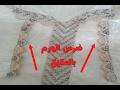 Download ضريس الهرم بالعقيق - الخاص براندة رأس الهرم بالعقيق مع أم عمران - randa jawhar Video