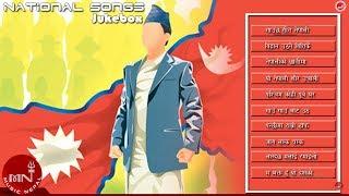Download National Songs Jukebox Video