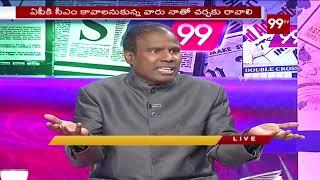 Download KA Paul Sensational Comments On RGV Over God | 99TV Telugu Video