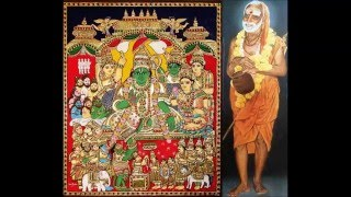Download Maha Periyava ″Deiva Vaakku″ Ramayanam Audio with Tamil Text Video