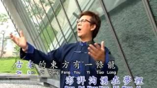 Download 龙的组曲~冠军歌王庄学忠~魅力冠军3经典老歌集 Video