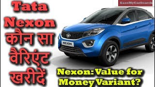 Download Tata Nexon Which Variant is Worth Buying- Explained | TheAutoReviews | formerly EaseMyCarSearch Video