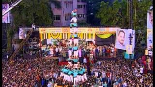 Download Castellers de Vilafranca - 9 thar human tower at Dahi Handi Govinda Festival, India Video